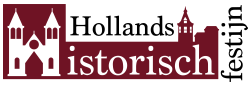 logo-hhf-250x85-1